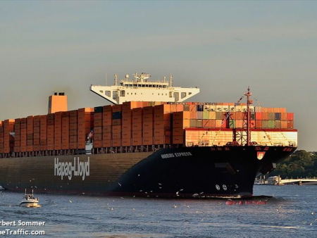 Containerschiff, Hamburg, Express, Hapag, Lloyd